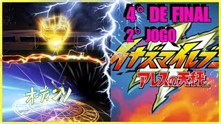 ☠ Inazuma Eleven GO Strikers 2013 ☠ #2° TEMP DUELO DOS INSCRITOS - 4° de final - 2 JOGO