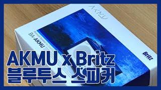 [AKMU/악동뮤지션] BA-AKMU 스피커 개봉기/언…