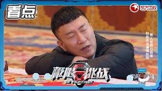 《极限挑战4》第4期:孙红雷壕气买断金条【东方卫视官方高清】