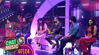 Chat & Music - (2020-07-24) | ITN Thumbnail
