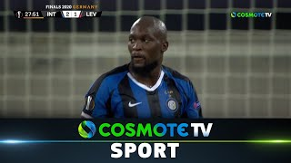 Ίντερ - Λεβερκούζεν (2-1) Highlights - UEFA Europa League - 10/8/2020 | COSMOTE SPORT HD