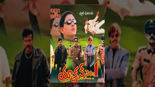 Action No 1 Full Length Telugu Movie || Ram Lakshman, Vani Viswanath - TeluguOne