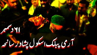 Army Public School Peshawar SAD Poetry |  ( APS ) A DARK DAY 16 DECEMBER