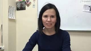 Каким должен быть урок английского языка в ЛингвоПарк Казань