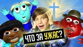 САМЫЙ УРОДСКИЙ РЕЛИГИОЗНЫЙ МУЛЬТФИЛЬМ НА СВЕТЕ! | 'СМЕШАРИКИ' для верующих!