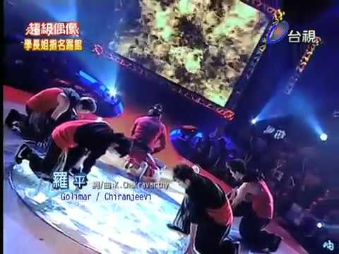 Chiranjeevi golimar song remix in telugu by China