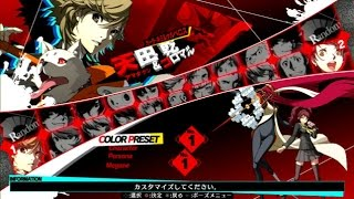Persona 4 Arena Ultimax (Xbox 360) Gameplay
