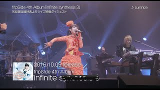 fripSide concert tour 2015 ~infinite synchronicity~<2015.12.13[s...