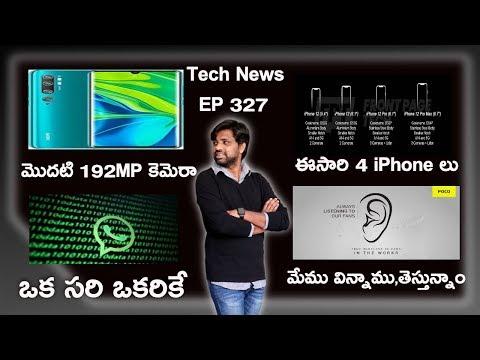 Technews Telugu,iPhone 12 Leaks,Whatsapp Update,Micc10 Pro Soon || In Telugu ||