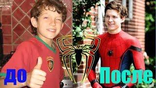 ⭐ Том Холланд ⭐ До и после 💥 Диета для тренировки и трансформация тела Человек паук Spider Man 2017