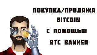 MixPay ЛУЧШИЙ  Bitcoin ОБМЕННИК  для RDXCoin покупка/продажа