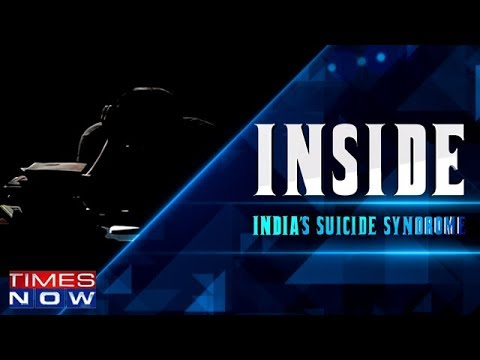 India's Suicide Syndrome | Inside