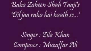 Zaheen Shah Taaji