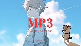 """""""In to the Light"""" 光へ (Gospel ver.) Composed by Kazuhiko Kawabe."""