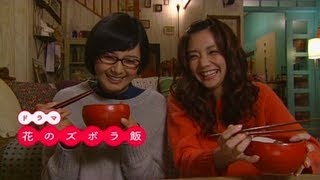 TBS 12月18日(火) 深夜0:55~1:25 MBS 12月20日(木)深夜1:10~1...