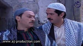 اقوى حكايا باب الحارة - العكيد معتز و عصام والصهر سعيد ... وكف مرتب !!!