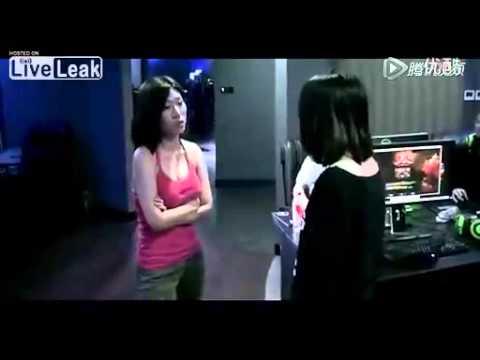 Game girl stripping virtual