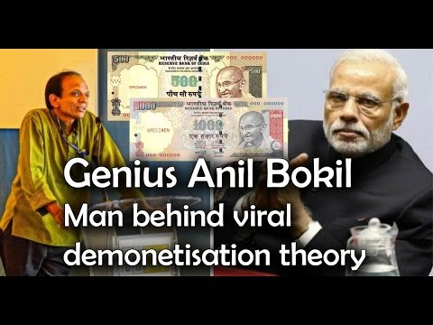Image result for Modi AND  Anil Bokil