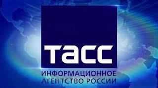 Большая пресс-конференция Сергея Лаврова - 2019