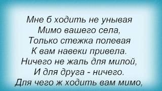 Слова песни Олег Газманов - Куплеты Курочкина (из кф Свадьба с приданым)