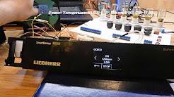 Ремонт электроники холодильника Обзор  LIEBHERR GNP3755 BluPerformance Холодильник пятого поколения