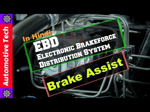 EBD in car(Electronic brakeforce distribution)|What is Brake assist & Working|Working of EBD🚗