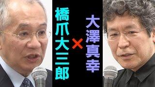 「げんきな日本論」http://amzn.to/2k6x4os.