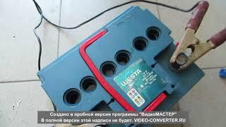 Ремонт треснувшего автомобильного кислотного аккумулятора