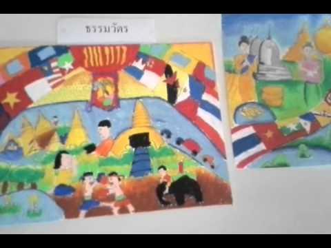แข่งขันวาดภาพระบายสีมหกรรมทักษะทางวิชาการ(Byครูโอ๋อ้วน)ปี2556