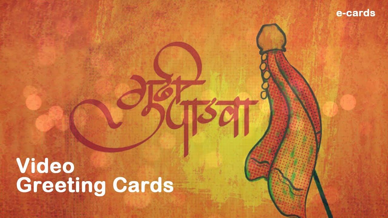 Happy Gudi Padwa Video Greeting Card
