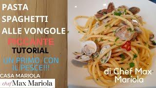 PASTA SPAGHETTI ALLE VONGOLE VERE - TUTORIAL - la video ricetta di Chef Max Mariola ENG SUB