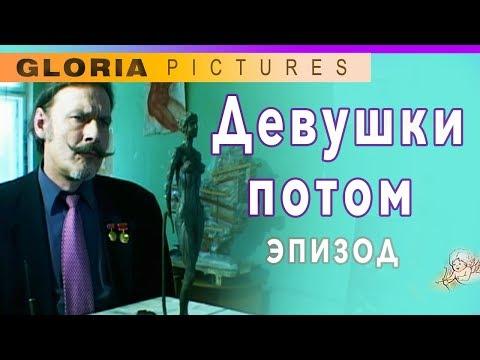 Смотреть Актёр Александр Самойлов в невошедшем эпизоде