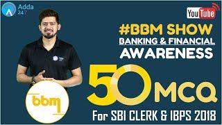 SBI CLERK, IBPS 2018 | 50 MCQ Based On Banking ...
