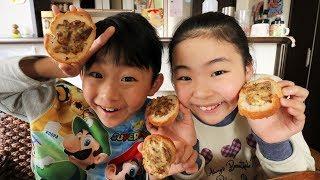 イワシマヨのブルスケッタを食べてみるRino&Yuuma