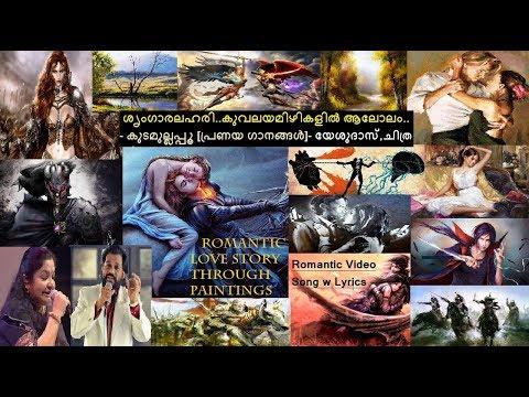 Romantic Album Songs: Sringara Lahari Video Song (Yesudas, Chithra) w Lyrics ft Love- War Paintings