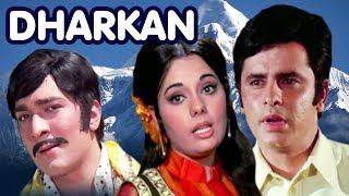 Dharkan Full Movie | Sanjay Khan | Mumtaz | Rajendra Nath | Helen | Bindu - yt to mp4