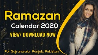 Ramazan Timing Calander Gujranwala | Ramazan 2020 Calander | Ramadan Timing 2020
