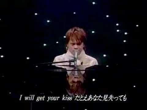 中川晃教 - I WILL GET YOUR KISS