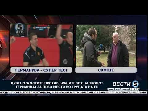 Македонија - Германија за прво место во групата на ЕП