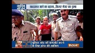 Shailja Murder Case: Don't remember anything, says Major Nikhil Handa in Delhi police questioning