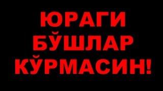 ОЙНИНГ 15 КОРОНГУ...