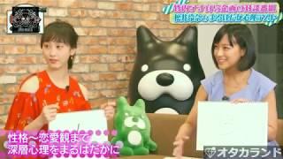 【心理テスト】竹内由恵アナ「恋愛では色々手を出したい ! 」と発言w