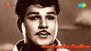 Avar Enakke Sontham | Oru Veedu song