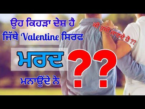 Bible Study in Hindi\Urdu | Light of Holy Bible _ part 16 | کلیسیا ور خطوط || Miss Raana Farukh from YouTube · Duration:  5 minutes 19 seconds