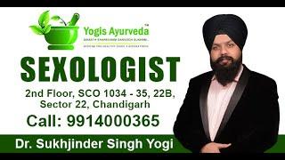 Dr Yogi Ayurveda - Sex Specialist in Chandigarh, Sexologist in Chandigarh, Sex Doctor In Chandigarh