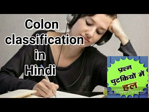 Colon classification in HINDI... CC... Library science part 1 (online degree book click description)