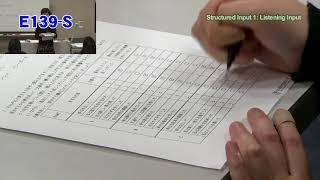 PIを活用した文法指導〜形式と意味とのつながりを持たせる学習法〜