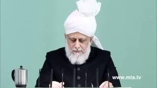 Friday Sermon 6th January 2012 (English)