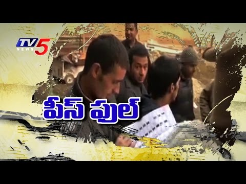 3rd Phase Ends | J&K And Jharkhand Poll : TV5 News