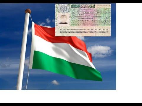 Виза в Венгрию/виза в Венгрию самостоятельно